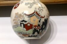 "ANTIQUE ORIGINAL ULTRA RARE MASON'S JAR PATENT IRONSTONE CHINA ""PEKING JAPAN"""