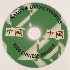 3500+ chinois images nom de symboles & Zodiac Decoupage T shirts Clé Anneaux Tatouage