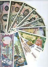 SET Ecuador 5;10;20;50;100;500;1000;5000;10000;20000;50000 Sucres 1980-1999 UNC