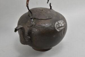 h20b20- Kupfer Teekanne mit Tierbordüre, Asien (?)