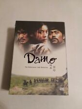 DAMO: THE UNDERCOVER LADY DETECTIVE BOX SET + JET LI COLLECTION (DVD 4 DISC SET)