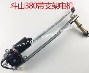 Wiper Motor Fit Doosan DAEWOO DX150 DX260 DX380