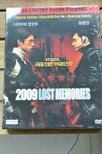 2009 LOST MEMORIES - The Limited Bonus Package 2 DVD + BOOK Box Sealed FREE POST
