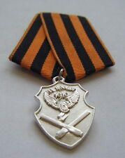 """Imperial Russian White Army Medal """"To Moscow"""" 1919 Copy"""