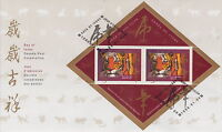 CANADA #1708a 45¢ YEAR OF THE TIGER SOUVENIR SHEET FIRST DAY COVER