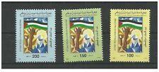 1996- Libya- Palestine- 9th Anniversary of Intifada- The revolution of the stone