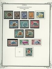 CYPRUS Album Page Lot #14 - SEE SCAN - $$$
