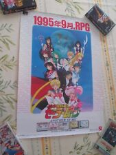 >> SAILORMOON ANOTHER STORY SUPER FAMICOM RARE JAPAN B2 SIZE OFFICIAL POSTER! <<