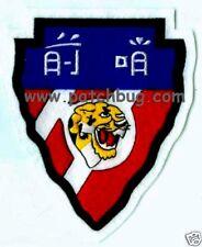 Avg Flying Tigres Cbi Chine Burma Inde 76TH Sqn Badge