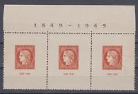 FRANCE 1949 MNH N** 841 BANDE DE 3 CENTENAIRE DU TIMBRE COTE 65€ 10F VERMILLON