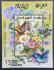 Iraq NEW 2019 Block S/S Souvenir Sheet MNH Flowers & Butterflies 1000 issued !!!