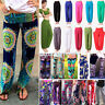 Women's Baggy Harem Pants Boho Hippie Wide Leg Gypsy Yoga Palazzo Casual Trouser