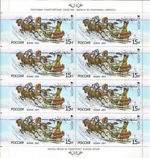 RUSSLAND RUSSIA 2013 MINI SHEET EUROPA CEPT WITHOUT ERROR '' MEANS '' TYP II