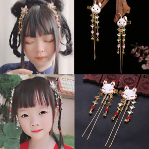 1pc Fox Rabbit Hairpin Tassels Hair Clip Cosplay Kimono Hanfu Girl Daily Props