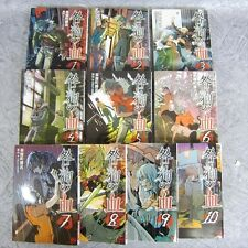 TOGAINU NO CHI Comic Complete Set 1-10 Nitro+CHiRAL Book *