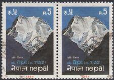 Nepal 1984 5r Mt Api Tourism Pair VFU