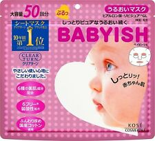 Face Mask KOSE Clear Turn BABYISH moisturizing mask 50 times Made in Japan F/S