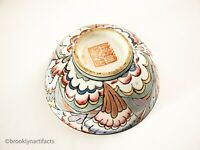 Antique Chinese Porcelain Bowl - Floral Scallop Polychrome  - Tongzhi Qing Seal