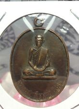 Thai Amulet - LP Sa-mu-thong-ho/ Wat Mai Sam Ran