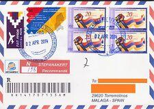 NAGORNO MOUNTAINOUS KARABAKH ARMENIA AIRMAIL REGISTER LETTER TO SPAIN FLAG R1359