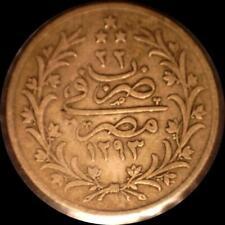 Egypt 1896, 5 qirsh, old world silver coin