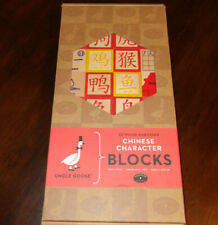 NEW/SEALED UNCLE GOOSE (32) CHINESE CHARACTER BLOCKS HANDMADE IN USA