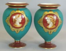 Pair of 19th C. French Neoclassical Revival Art Porcelain Vases  c. 1870