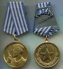 Jugoslawien:Medaille:ZA Hrabrost.Verdienstmedaille.Tito Ära.Gold. 1 Stück