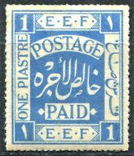 Palestine 1918, SG 1b, 1pi Blue, Mint Hinged, CV £160