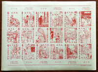 A. V. A. Lucha contra la Tuberculosis Stamps 1977 -78, 18 Stamp Uncut Sheet