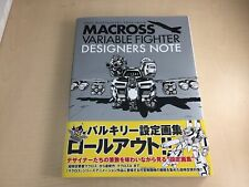 Macross Variable Fighter Designer's Note