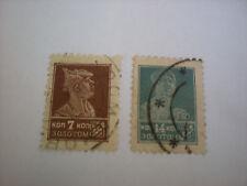 Rußland -   7 + 14 Kopeken  1923