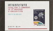 Korea SC # 549a 15Th anniversary of admission to ITU.Souvenir Sheet. MNH