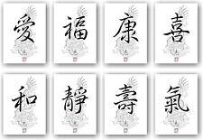 Asiatische Dekoration chinesische japanische Schriftzeichen Zeichen Bilderset