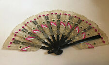 Javanese Rawhide Hand Fan Gold Gilded from Indonesia