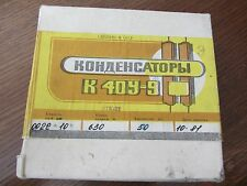 2 pcs 0.022uF 22nF 630V PIO Capacitors K40Y -9 matched  NEW in box  made in USSR