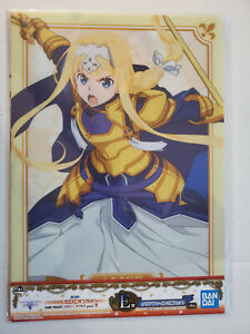 Ichiban Kuji Sword Art Online Clear File Folders Memory Defrag Part 2 - Set of 2