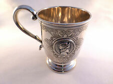 """Fancy American Medallion Coin Silver Cup-5/8"""" Tall"""
