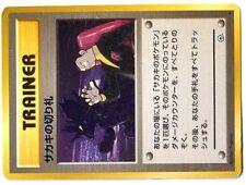 PROMO POKEMON JAPANESE RARE N° TRAINER GYM GIOVANNI's LAST RESORT