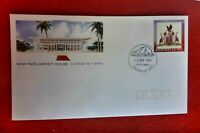 1994 DARWIN PARLIAMENT HOUSE PSE YULARA AYERS ROCK NT PICTORIAL POSTMARK