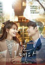 Tomorrow with You   NEW    Korean Drama - GOOD ENG SUBS