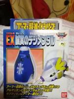 Armor Digivolving Digimental Sincerity Digimon Adventure 02 Digi-Egg Figure