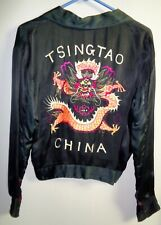 Vintage ,Silk Chinese Jacket WWII Souvenir With Dragon