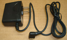 Premium Quality Wall Home Charger for HTC 3125 TyTN 8525 JasJam Hermes