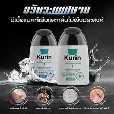 Kurin Care Genital Cleansing Penis Gel For Men Fresh 90 ml + Mild 90 ml