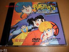 RANMA 1/2 DVD theatrical movie BIG TROUBLE in Nekonron CHINA pioneer