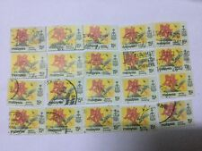 Malaysia 1979 Definitive Pulau Pinang States 15c X 20