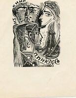 Vintage Ex libris Bookplate made for Pablo Picasso by  K. S. Kozlovsky, Russia