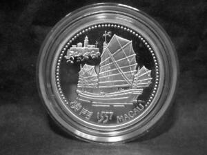 "Silbermünze - Portugal 200 ESC. 1996 ""Macau - Schiff"" PP IK7757"