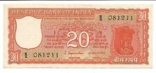 India Rs 20 UNC Crisp Note,1 Piece,Inset Plain,Prefix B, Signed by S Jagannathan